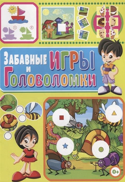 цена на Скиба Т. (сост.) Забавные игры и головоломки