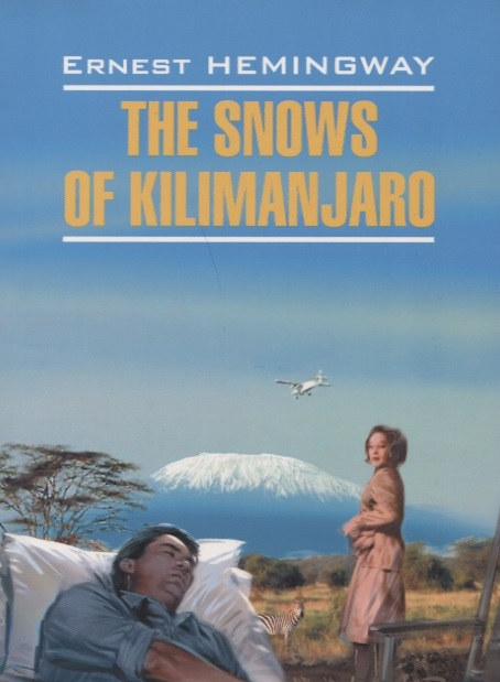 Hemingway E. The snows of Kilimanjaro