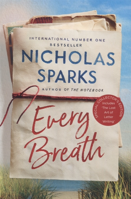 Sparks N. Every Breath sparks n two by two