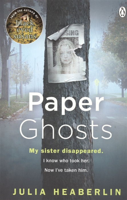 Heaberlin J. Paper ghosts