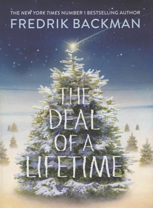 лучшая цена Backman F. The Deal Of A Lifetime