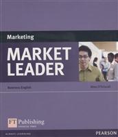 Marketing. Market Leader. Business English (B1-C1)