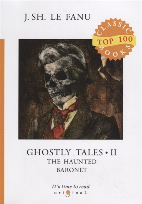 Le Fanu J. Ghostly Tales 2 The Haunted Baronet le fanu j uncle silas isbn 9785521071197