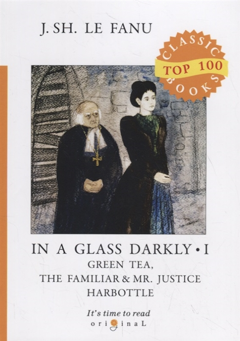 Le Fanu J. In a Glass Darkly 1 Green Tea The Familiar Mr Justice Harbottle цена и фото