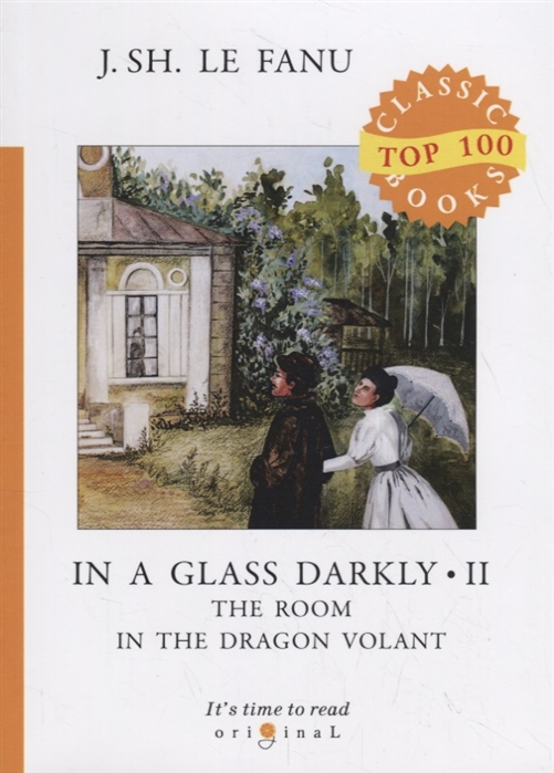 Le Fanu J. In a Glass Darkly 2 The Room in the Dragon Volant цена и фото