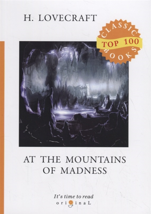 Lovecraft H. At the Mountains of Madness fritz leiber h p lovecraft writers of the dark