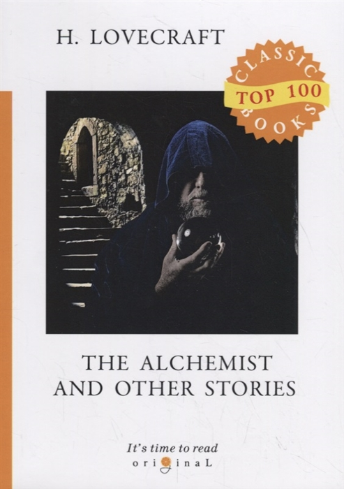 Lovecraft H. The Alchemist and Other Stories h s redgrove joannes baptista van helmont alchemist physician and philosopher