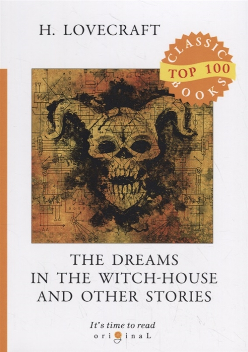 Lovecraft H. The Dreams in the Witch-House and Other Stories h p lovecraft the other gods