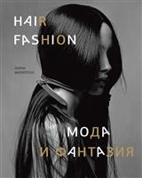 Hair fashion. Мода и фантазия