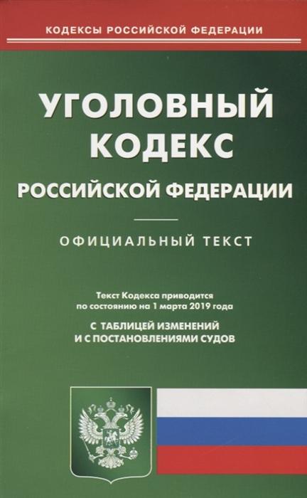 Росреесттр публичная карта
