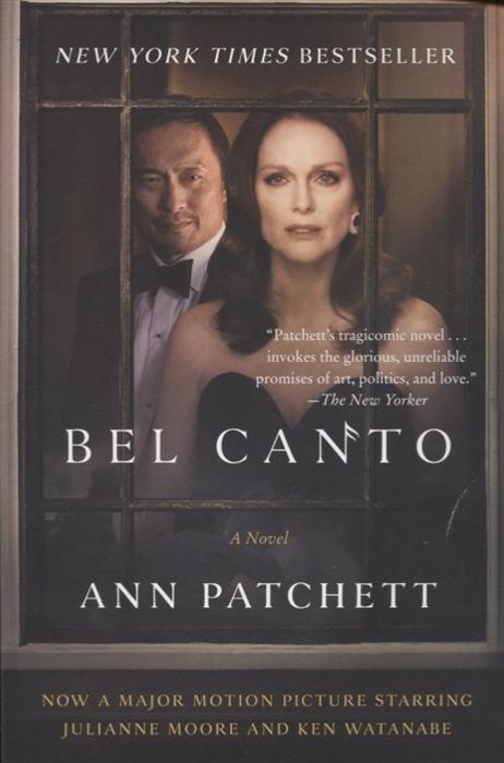 Patchett A. Bel Canto цена