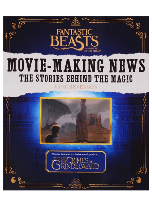Revenson J. Fantastic Beasts and Where to Find Them Movie-Making News The Stories Behind The Magic fantastic beasts and where to find them illustrated edition