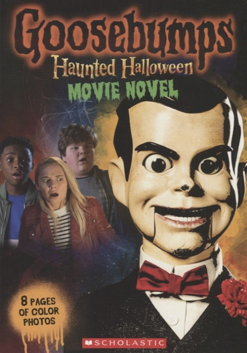 Stine R. (ред.) Haunted Halloween Movie Novel