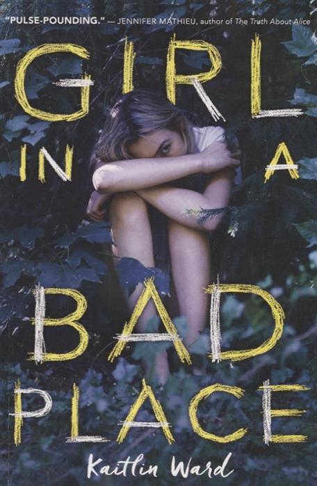 Ward K. Girl in a Bad Place ward whillas бикини