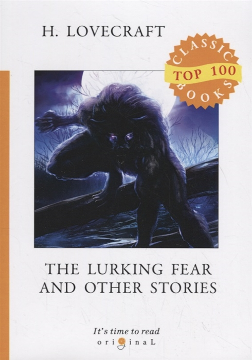 Lovecraft H. The Lurking Fear and Other Stories h lovecraft the alchemist and other stories