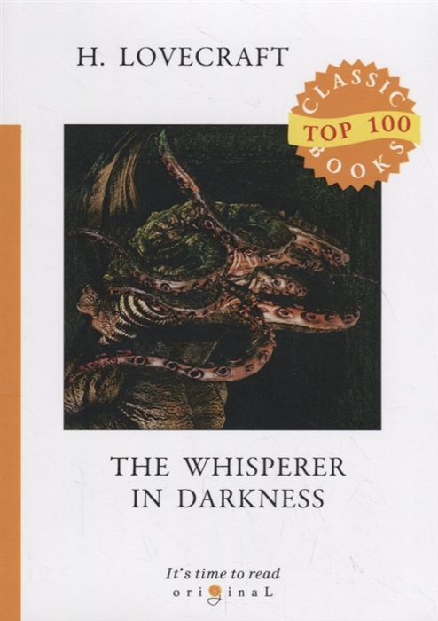Lovecraft H. The Whisperer in Darkness jill monroe share the darkness