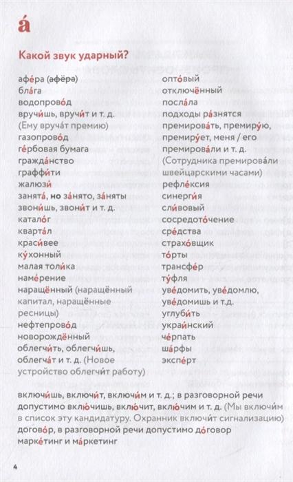 Все микрокредиты в казахстане