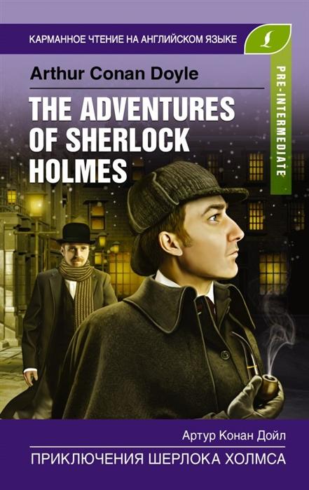 Дойл А. Приключения Шерлока Холмса Pre-Intermediate real time pre intermediate interactive dvd