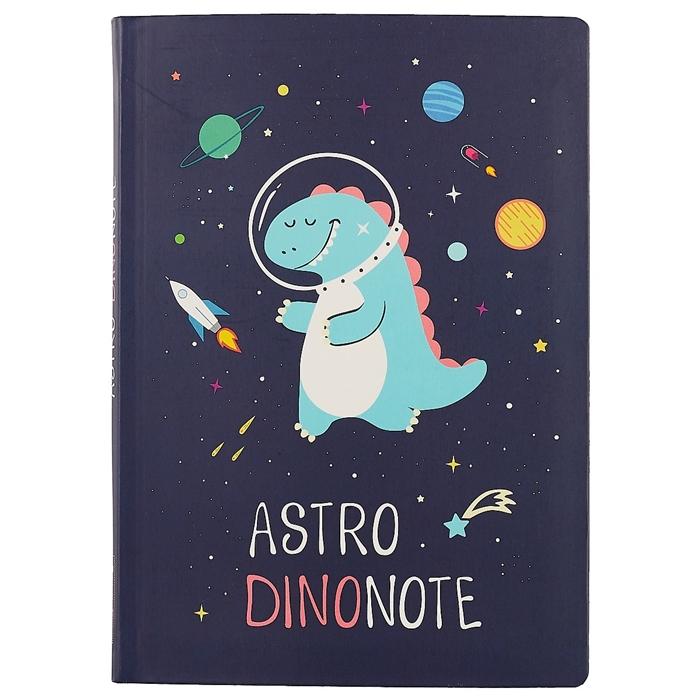 Блокнот «Astro Dinonote», 192 страницы, А5. «Читай-город»