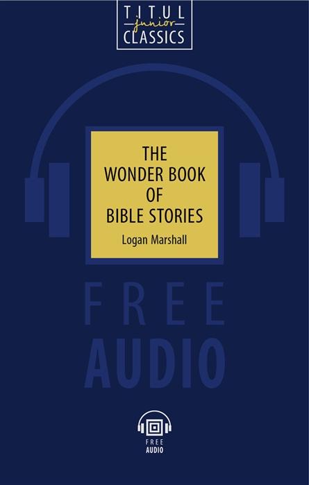 Marshall L. The Wonder Book of Bible Stories Чудесная книга библейских рассказов книга для чтения на английском языке bret harte three stories три рассказа книга для чтения на английском языке 7 класс