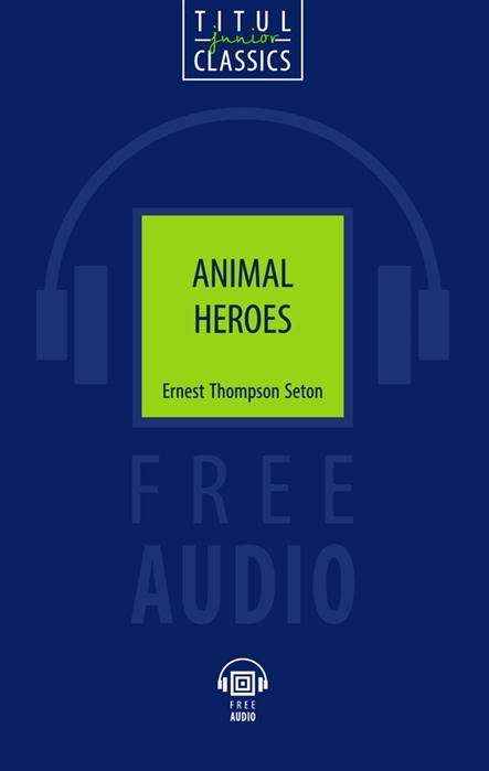 Seton E. Animal Heroes Животные-герои книга для чтения на английском языке