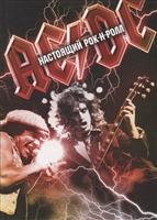 AC/DC: Настоящий рок-н-ролл