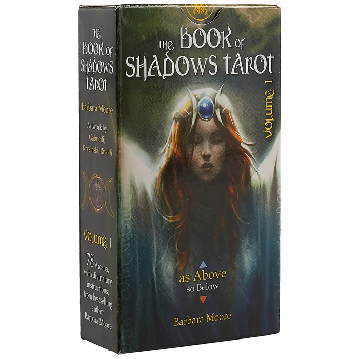 The Book of Shadows Tarot Volume 1 As Above so Below the tarot garden