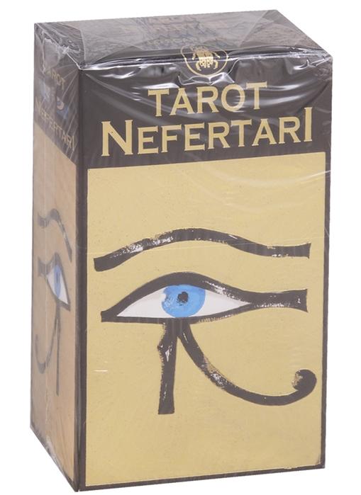 Pietro Alligo, Silvana Alasi Tarot Nefertari Таро Нефертари 78 карт с золотым тиснением инструкция на русском языке