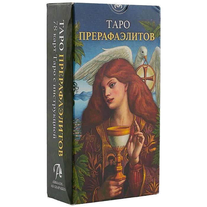 Таро Прерафаэлитов 78 карт инструкция на русском языке видеорегистратор user manual инструкция на русском