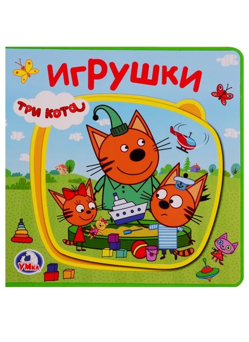 Купить Три кота Игрушки, Симбат, Книги со сборными фигурками