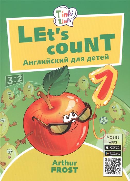 Фрост А. Let s count Учимся считать Пособие для детей 3-5 лет