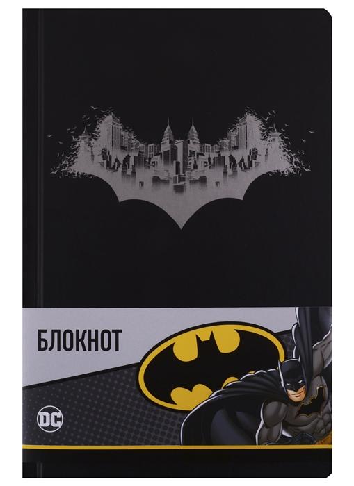 """Блокнот """"DC Comics. Бэтмен"""". «Читай-город»"""