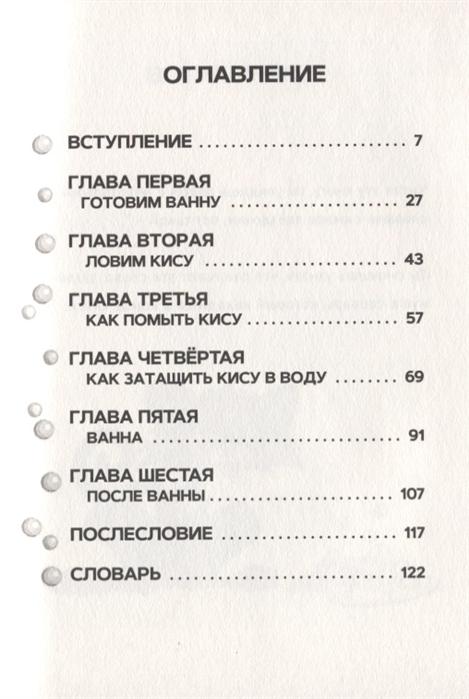 онлайн заявка в русский стандарт на кредит наличными