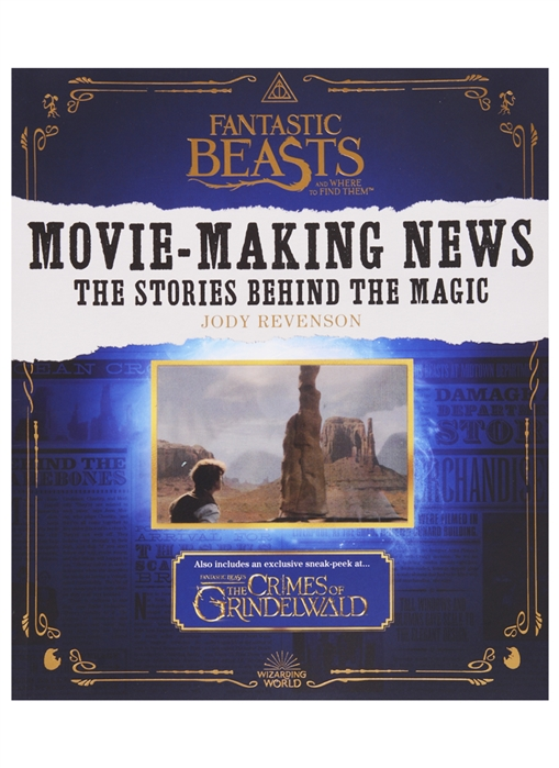 Revenson J. Fantastic Beasts and Where to Find Them Movie-Making News The Stories Behind the Magic