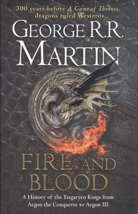 Martin G. Fire and Blood цена