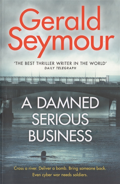 Seymour G. A Damned Serious Business damned