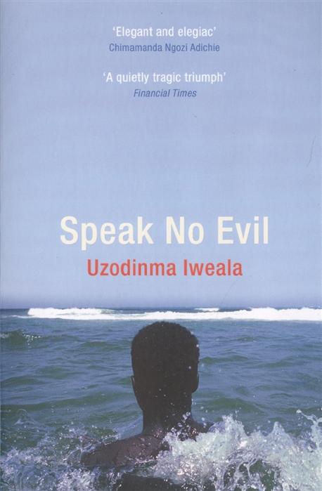 цена на Iweala U. Speak No Evil