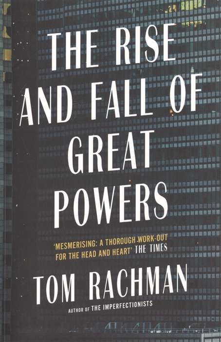 Rachman T. The Rise and Fall of Great Powers norms without the great powers