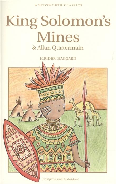 Haggard R. King Solomon s Mines Allan Quatermain