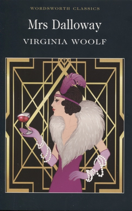 Woolf V. Mrs Dalloway woolf v night and day isbn 9785521057955