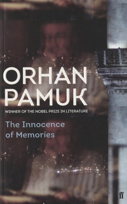 купить Pamuk O. The Innocence of Memories дешево