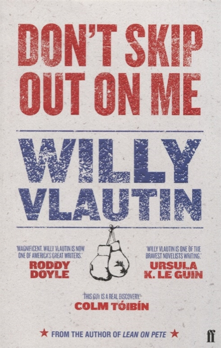 Willy Vlautin Don t Skip Out on Me цена и фото