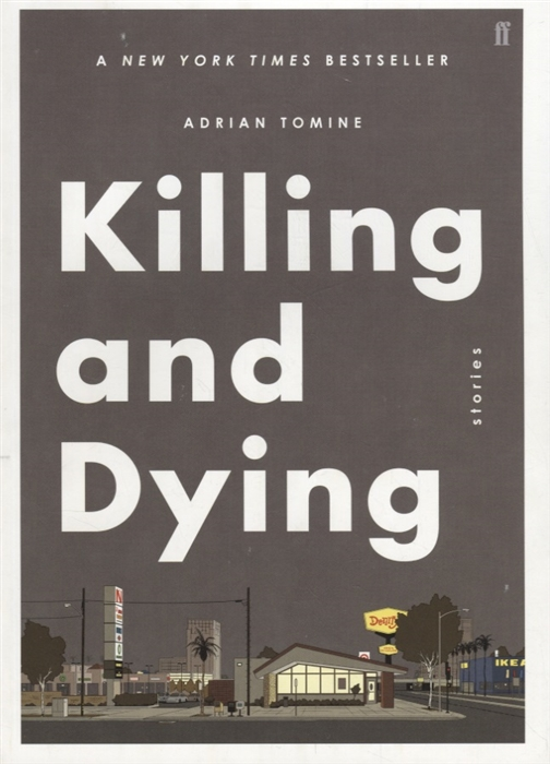 Tomine A. Killing and Dying copycat killing