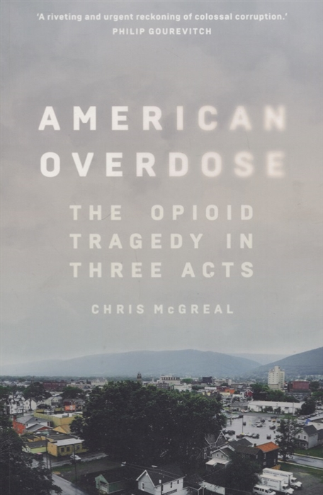 McGreal C. American Overdose The opioid tragedy in three acts все цены
