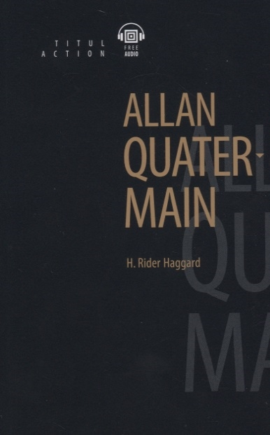Rider Haggard Н. Allan Quatermain rider haggard н montezuma s daughter