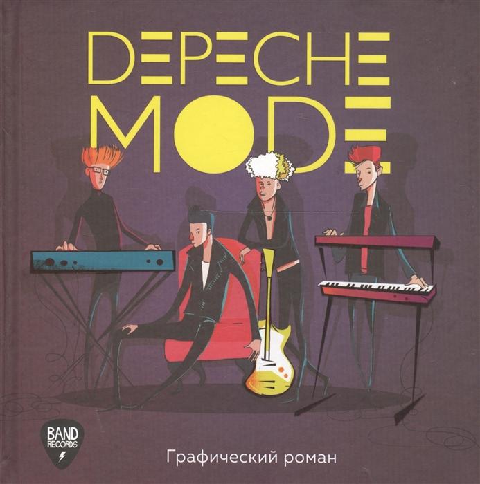Depeche Mode Графический роман расторгуева м depeche mode графический роман