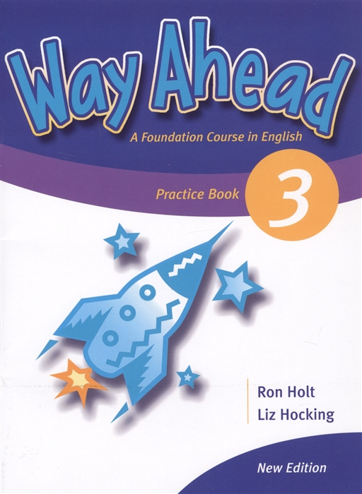 Holt R., Hocking L. Way Ahead 3 A Foudation Course in English Practice Book hocking l way ahead 4 practice book