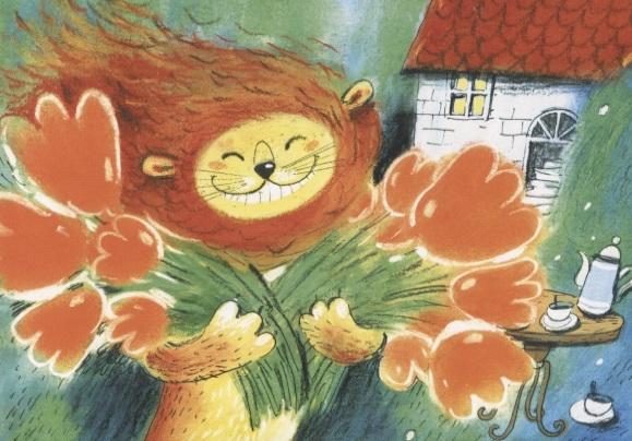Картинка с днем рождения со львенком, повышением должности