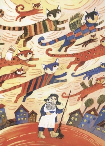 Громова О. (худ.) Открытка Летающие кошки