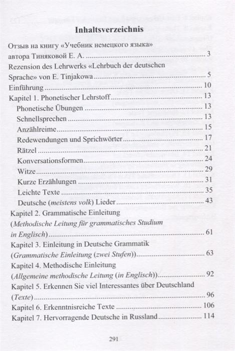 Deutsche kultur kennenlernen
